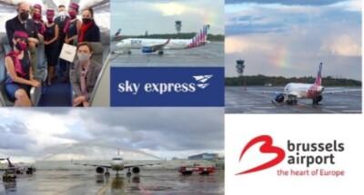 Sky Express copy